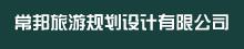 广州市常邦旅游球吧网直播nba直播有限公司