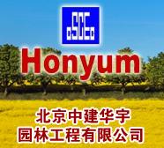北京中建華宇園林工程有限公司