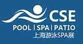 CSE2019中国(上海)泳池设施、景观及水上运动装备展